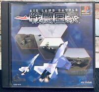 Air Land Battle Sentou Kokka Sony Playstation Japan Import PsX PS1 US SELLER VTG