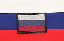 Russian army military tactical colored flag patch with black facing