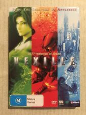 VEXILLE 2077 Isolation Of Japan (DVD R4 2007) EXC COND AS NEW Animation 2 Discs
