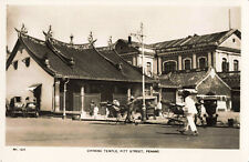 More details for singapore old real photo postcard chinese temple, pitt street scene rickshaw 124