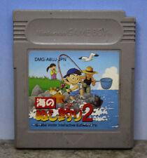 Umi no Tsurinushi 2 Nintendo Gameboy Japanese Import Cartridge Only DMG-A8UJ-JPN