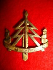 Malay States Volunteer Reconnaissance Cap Badge - British Colonial - Scarce