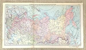 1954 Vintage Russian Map The Soviet Union Territory USSR Communist The Cold War