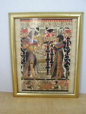 NEW Hand Painted Egyptian Art on Papyrus - Framed COA