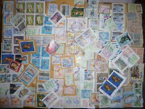40 grams mixtures Paraguay stamps on single paper kiloware