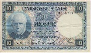 ICELAND P28a-1389 10 KRONUR 1928 SIG 1 FINE +