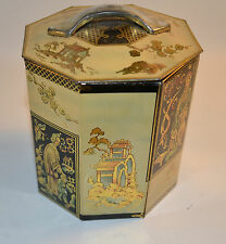 Peek, Frean & Co. Oriental Octagon Biscuit Tin Box Jar Large Silver Handle