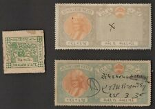 3 JUNAGADH INDIAN STATE  Stamps ALL DIFFERENT  (LOT 4) (C78)