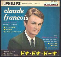 CLAUDE FRANCOIS FRANCE GALL Rarissime 45T EP JAPON Original 1965 en JAPONAIS !!!