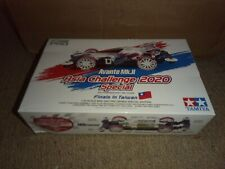 Tamiya Avante mk 2. 1/32 Scale mini 4wd Pro series special edition. 95525