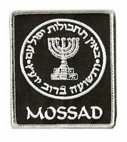 Ecusson patche Mossad thermo-adhésif Israël forces spéciales badge patch brodé