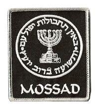 Ecusson patche Mossad thermo-adhésif Israël forces spéciales badge patch brodé