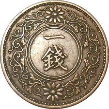 Japan Showa Era 1 sen 10/1936 Y#47 - Emperor Hirohito (3679)
