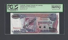 Cambodia 100 Riels Nd 1972 P15as Specimen TDLR About Uncirculated