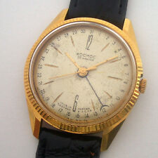 Rare Old Original USSR Watch  КОСМОС POLJOT De Luxe Automatic COSMOS 1-MChZ