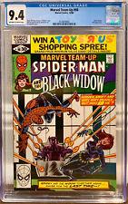 Marvel Team-Up #98 Spider-Man & Black Widow verses Owl 🦉1980 50c Variant