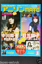 Japan Oop Anison Mate vol.0(Shoko Nakagawa,Fullmetal Alchemist,Youko Hikasa,K-On