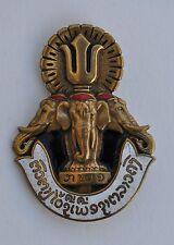 Armée Laotienne: 1° Bataillon d'Infanterie Laotien, Drago Olivier Metra