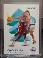 CHARLES BARKLEY 1991 SkyBox 211 Basketball Card Philadelphia76ers HOF NBA LEGEND
