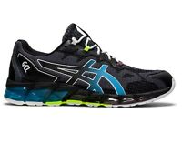 Asics Men Running Shoes Training GEL-QUANTUM 360 6 Sports Athletics 1201A062-008