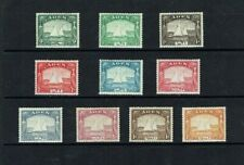 Aden: 1937  Dhows definitive, Mint set to 2R