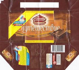 Chocolate Wrapper Nestle Samara Russia Journey Dark