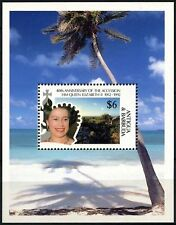 Antigua 1992 QEII Accession MNH M/S #D73659