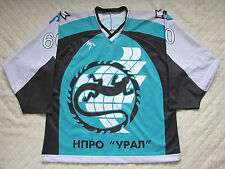 GRANIT OZERSK - Rare Russian Practice Hockey Jersey #60 2XL
