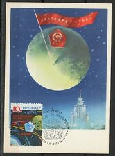 Soviet Russia 1962/74 Space Maxi Card 2st Spacecraft landing on the Moon Flag 02