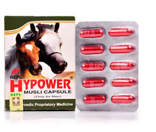 Hypower Musli Herbal Capsules Premature Ejaculation Long Sex More Power 10 Caps