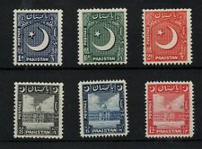 More details for pakistan 1949 local motifs mint unmounted collection sg44-51 ws24079