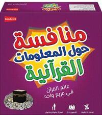 QURAN CHALLENGE ARABIC BOARD GAME GOODWORD BOOKS ISLAMIC  PLAY & LEARN EID GIFT