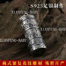 Ghau  Prayer Box Silver OM Nepal Tibet Tibetan Buddhist lection Amulet Pendant