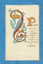 IMAGE PIEUSE HOLY CARD ARTISANALE AQUARELLE GLOIRE AMOUR DRAGON