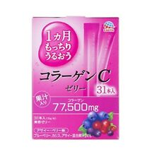 EARTH Collagen C Jelly Acai Berry taste 10g × 31 sticks with tracking