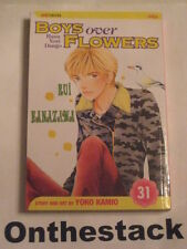 MANGA:    Boys over Flowers (Hana Yori Dango) Vol. 31 by Yoko Kamio (2008)