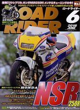 [BOOK] ROAD RIDER 6/2016 Honda NSR250R NSR MC28 MC18 MC21 Yamaha SR400 KTM RC8