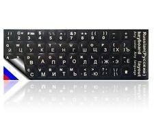 LEDELI Tastaturaufkleber Tastatur Aufkleber Keyboard Sticker Russian Russisch
