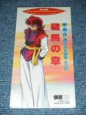 """anime YU YU HAKUSHO Japan 1994 Tall 3"""" CD Single KURAMA NO SHO;KUTO"""