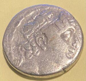 Philip I 95-75 BC-SELEUKID--Silver TETRADRACHM-w/ Littleton Coin Co. Cert-Look!