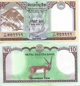Nepal P77, 10 Rupee, Mt Everest, temple, coin / black buck, UNC, UV & w/m images