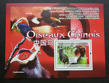 Guinea Chinese Birds 2008 China Hornbill Pheasant Kingfisher (ms) MNH