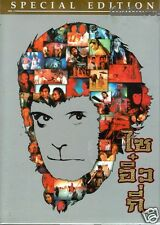 CHINESE ODYSSEY 1 & 2 (Pandoras/Cinderella) [BOX DVD R0] Stephen Chow, Karen Mok