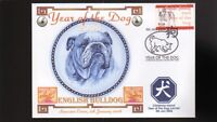 YEAR OF THE DOG STAMP ILLUSTRATED SOUVENIR COVER, ENGLISH BULLDOG 2