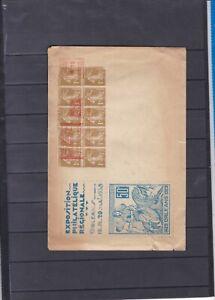 ENVELOPPE EXPO PHILATELIQUE REGIONAL 1935 ORLEANS cachet rouge sur bloc de 10 n°