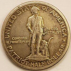 1925 LEXINGTON CONCORD COMMEMORATIVE SILVER HALF DOLLAR XF #MC_414
