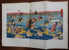 Crossing the Oho-E-Ga-Wa Traditional Japanese Art 1856 Perry Expedition print