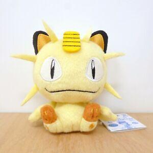 "Official Pokemon Banpresto 2015 - Meowth UFO Plush Soft Toy Japan Import 5.5"""