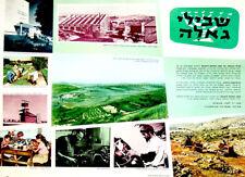 1950 Jewish ZIONIST POSTER Israel SETTLEMENT Photos JUDAICA Yemenite KKL JNF