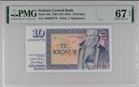 Iceland 10 Kronur 1961 / 1981 P 48 Superb Gem UNC PMG 67 EPQ
